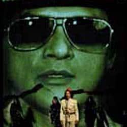 gaddafi opera
