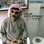 Omar Souleyman – Jazeera Nights