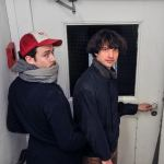 Klaus Johann Grobe @ The Hope & Ruin, Brighton