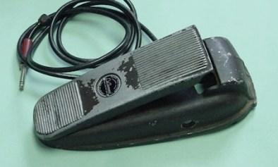 Model 600 Volume control pedal.