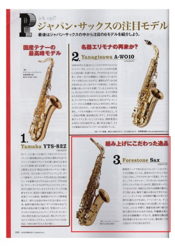 sax&Brass-Mag#31-review