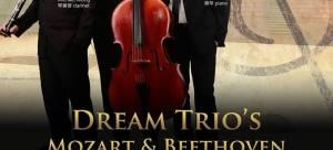 Dream Trios 1