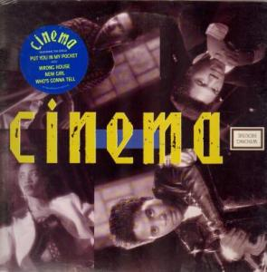 cinema-wrong_house