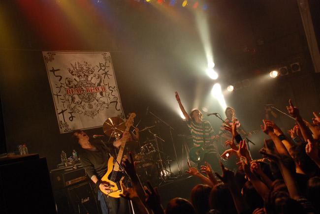 <写真>O-WESTで09年の幕開けを飾ったREAL REACH(2009年1月10日)