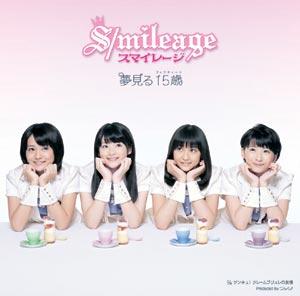 【写真】スマイレージがメジャーデビュー(2010年5月29日)