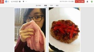 再開3日目の22日に投稿した松井珠理奈のグーグル+