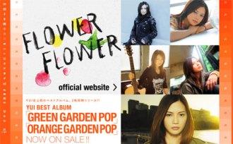 <写真>YUIが所属するFLOWER FLOWERの公式サイト