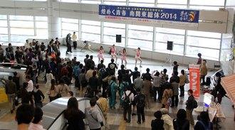 <写真>4月13日に千葉駅で開催されたCHIBAアイドル祭のもよう