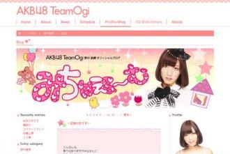 AKB48卒業の野中美郷が引退を発表