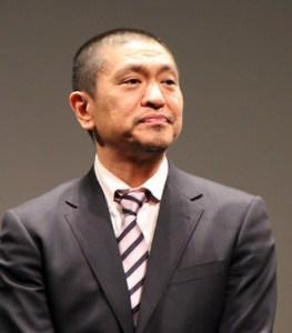浜崎あゆみのタトゥーに寛容、松本人志「あまり抵抗はない」