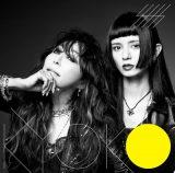「イカサマ美男子feat.リンダ/Magenta Butterfly」通常盤