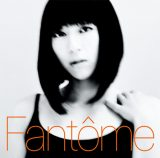宇多田ヒカルの6thオリジナルアルバム『Fantome』
