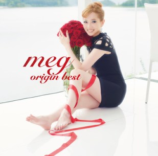meg「origin best」