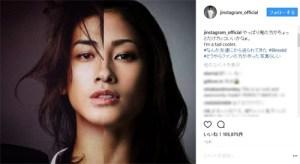 赤西仁&黒木メイサ、二人の顔は似ている?「どっちがどっち?」