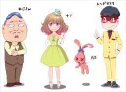 3人が声を務めるキャラクター