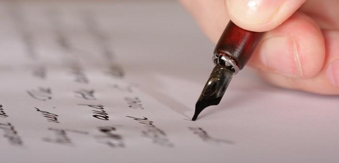 Lettera a un cantautore - Music Wall Magazine