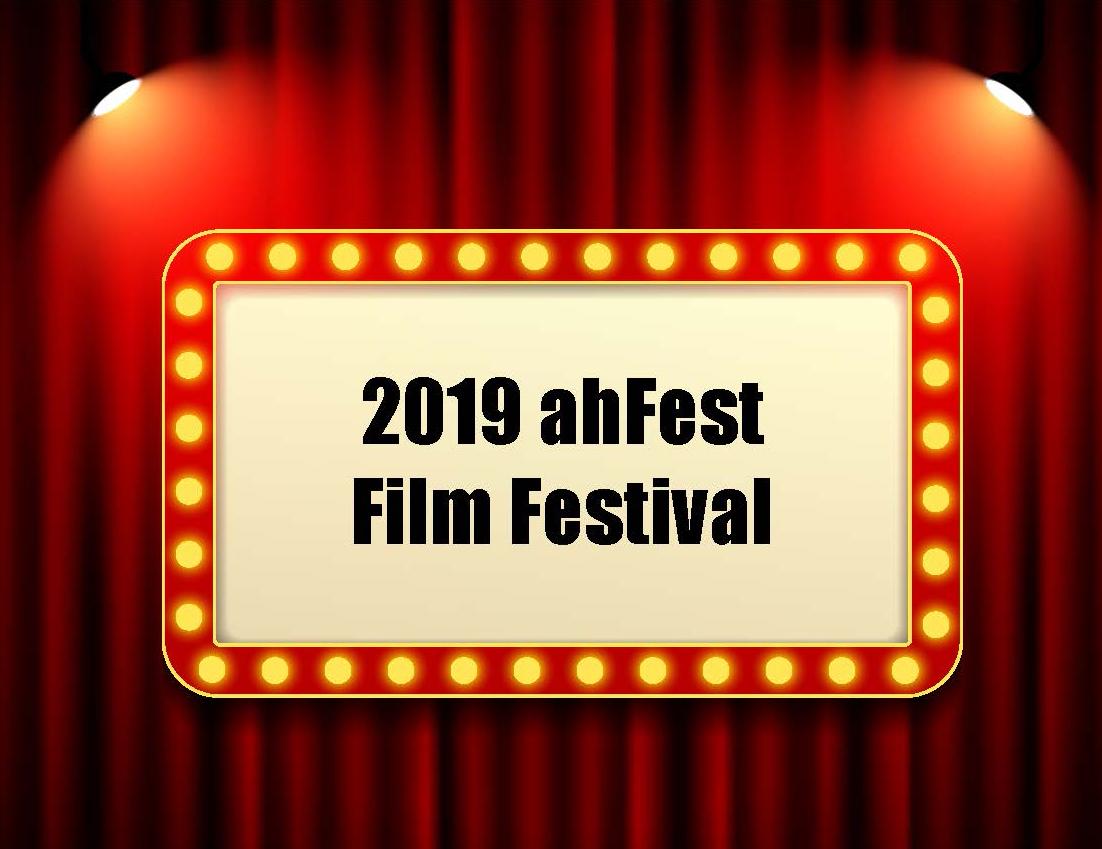 2019 ahFest Film Festival graphic