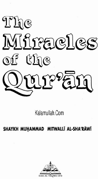 The Miracles of The Qur'an
