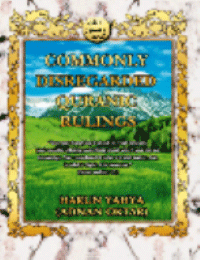 COMMONLYN DISREGARDED QURANIC RULINGS