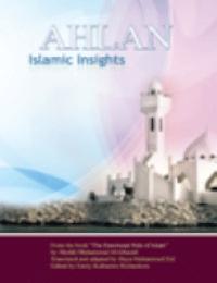Islamic Insights