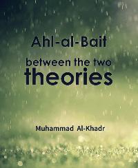 Ahl-al-Bait between the two theories