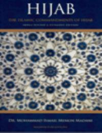 Hijab : The Islamic Commandments of Hijab