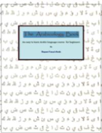 The Arabicology Book