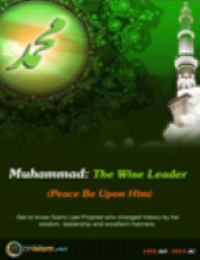 Muhammad: The wise Leader (PBUH)