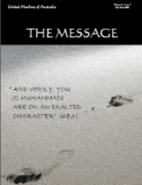 The Message -7
