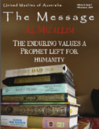 The Message -10