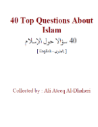 40 Top Questions About Islam