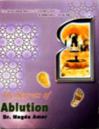 The Secrets of Ablution