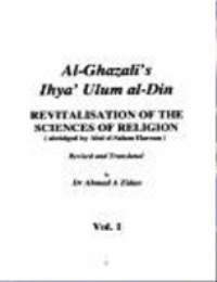 Ihya' Ulum al-Din VOL I*** Revitalisation of the Sciences of Religion