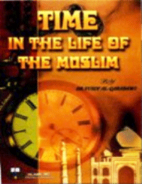 Time in the life of the Muslim
