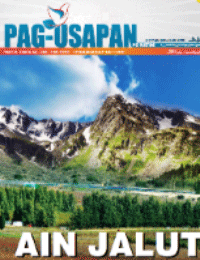 Pag-Usapan Issue # 54