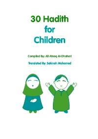 30 Hadith for Children