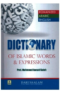 Dictionary of Islamic Words & Expressions
