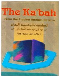 The Ka'bah From the Prophet Ibrahim till Now
