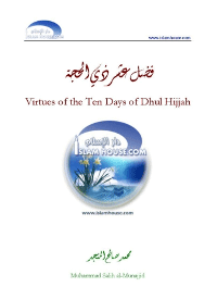 Virtues of the Ten Days of Dhul-hijjah