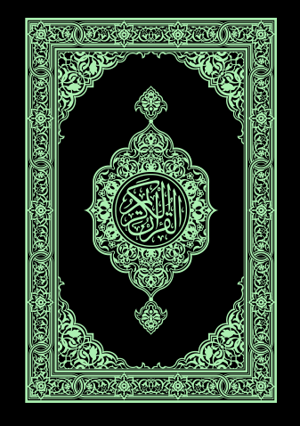 Reasons for the Possible Incomprehensibility of Some Verses of Three Translations of the Meaning of the Holy Quran into English