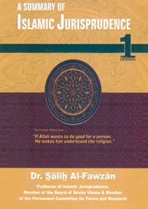 A Summary of Islamic Jurisprudence-Volume1