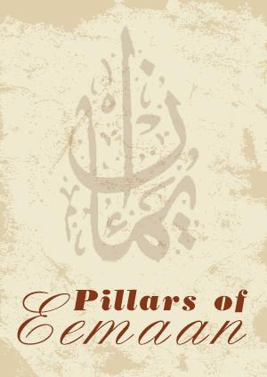 Pillars of Eemaan