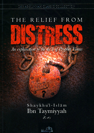 The Relief From Distress an explanation to the du'a of Yunus