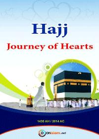Hajj: Journey of Hearts