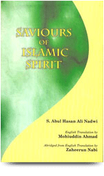 Saviours of Islamic Spirit Abridged