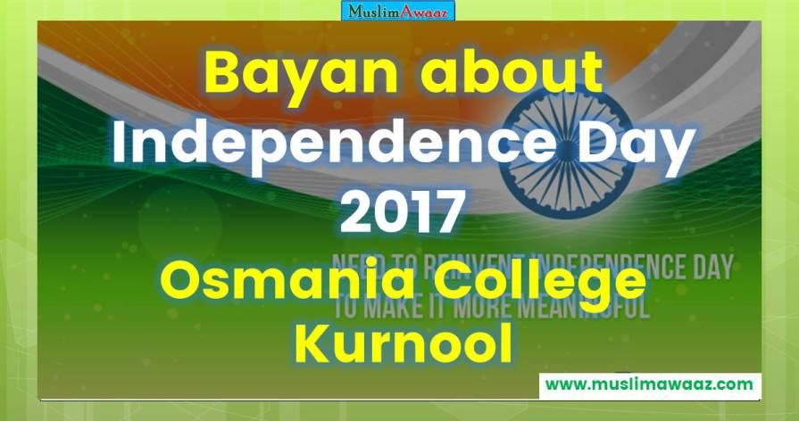 Independence day speech in Osmania College, Kurnool - Muslim