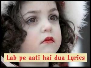 Muslim Awaaz - Download Urdu Bayan, Naath, Islamic News and