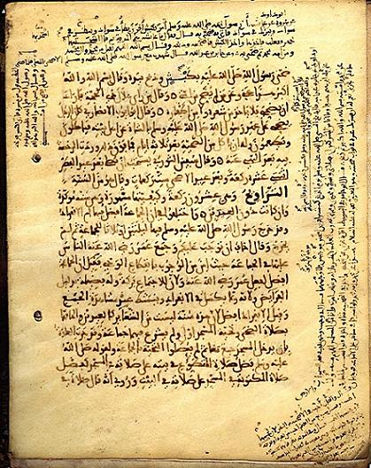 https://i2.wp.com/www.muslimheritage.com/sites/default/files/medieval_islamic_theology_05.jpg
