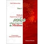 Livre de Médine – Kitab de Médine Tome N°3
