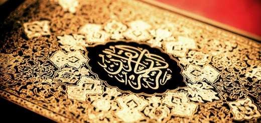 Moshaf Electronique - Coran electronique - Tajwid